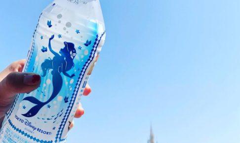 ディズニーランド ペットボトル