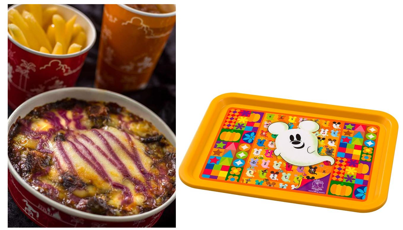 ディズニーシーのハロウィン2019限定のおすすめメニュー・食べ物