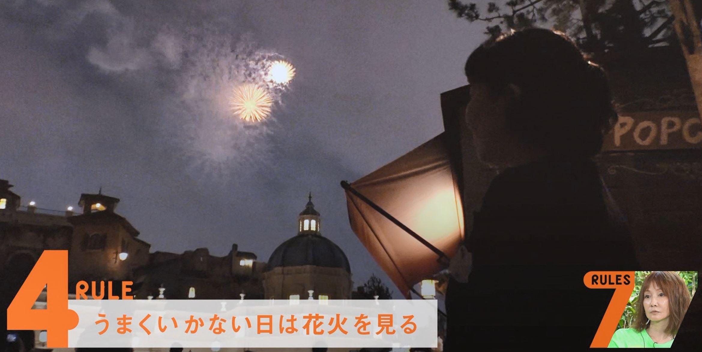 セブンルール 石川みなみ 経歴 彼氏 ディズニー