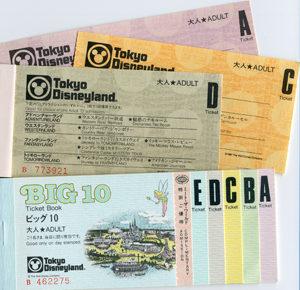 ディズニーランド 乗り物 料金 チケット