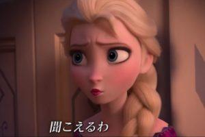 アナ雪2 謎の声 不思議な声 声の主 声の正体